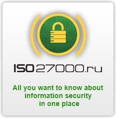 Licensed Russian Translation of ISO/IEC 27005:2008, International Standard on Information Security Risk Management Released