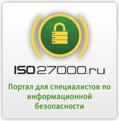 Inspection Of Personal Data Processing Information Systems Of Travel Agency