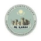 AK Kamal