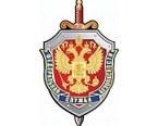 ФСТЭК России установила требования по защите информации в АСУ на критически важных объектах