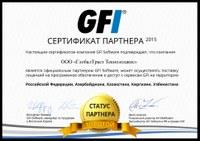 GlobalTrust присвоен статус золотого партнера компании GFI