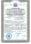 Компанией GlobalTrust получены новые лицензии ФСТЭК России