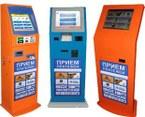Онлайн консультации по вопросам обеспечения соответствия требованиям по защите платежных систем