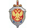 Расписание ближайших дистанционных учебных курсов для получения лицензий ФСБ и ФСТЭК России